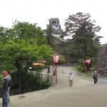 Kôchi parc du château