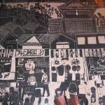 Takara mur peint