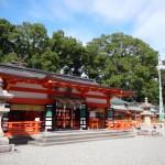 Kumano_Hayatama_Taisha_Wikipedia_by_Nekosuki