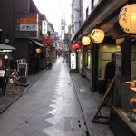 Kyoto - old street