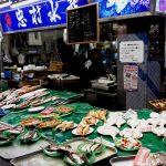Kanazawa - Omichicho market