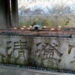 Takayama - chozuya
