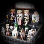 Takayama - sake