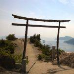 Kasane_Iwa