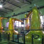 Yamazaki destillery